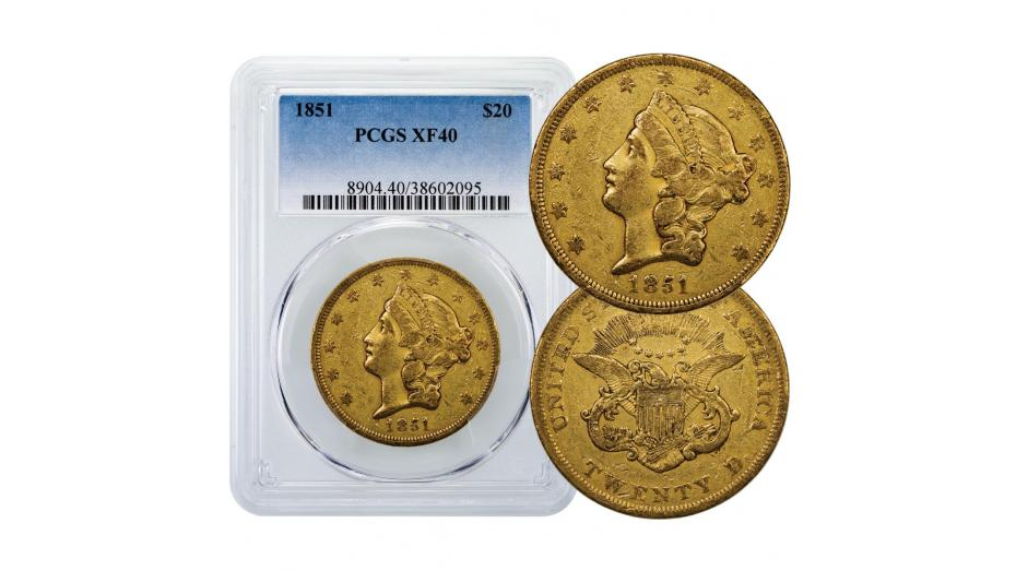 1851-P Double Eagle XF40