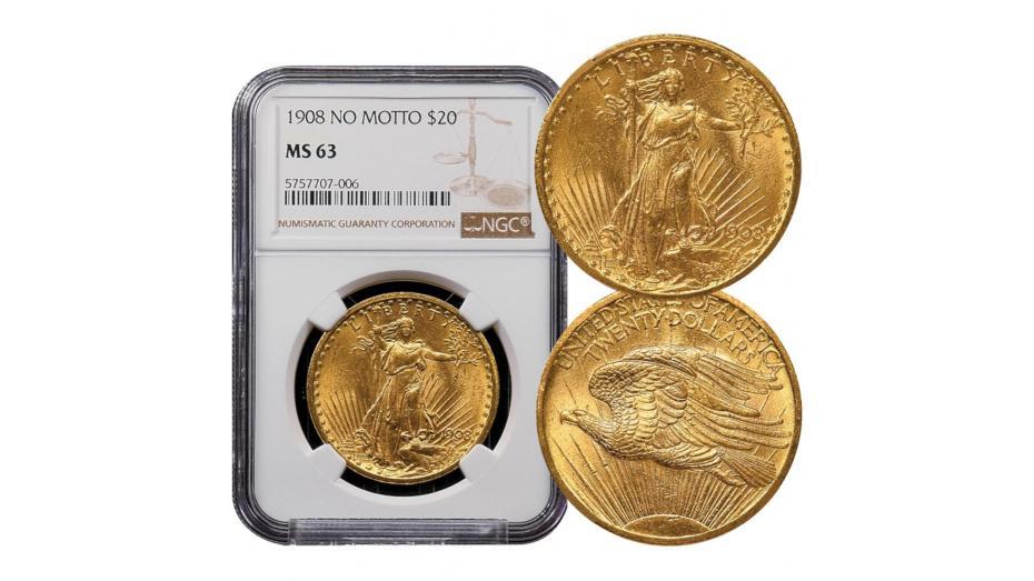 1908-P No Motto Gold Double Eagle MS63