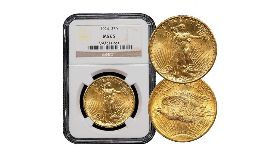 1924-P Saint Gaudens Gold Double Eagle MS65