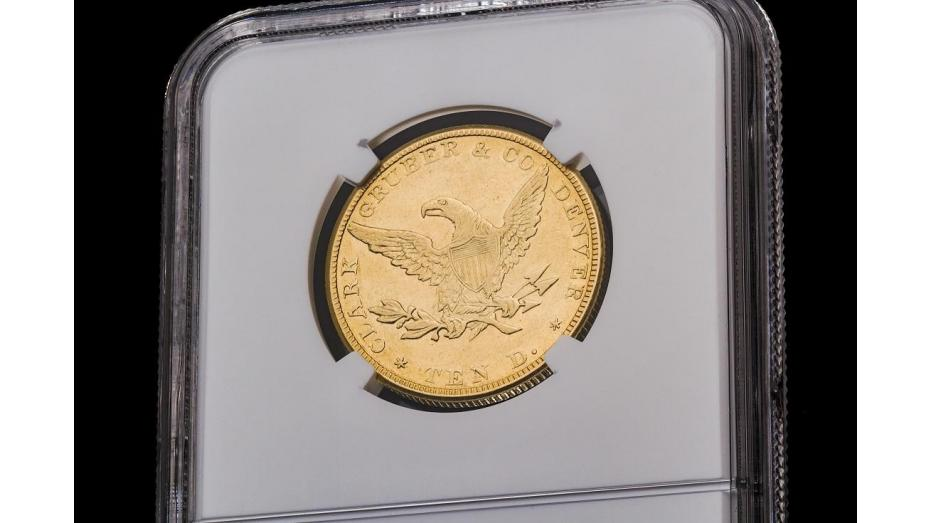 Colorado Gold: The 125th Anniversary of the Denver Mint