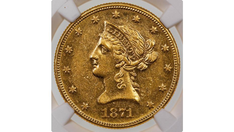 1871-P Liberty Head Gold Eagle NGC AU58