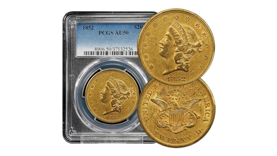 1852-P Gold Double Eagle AU50