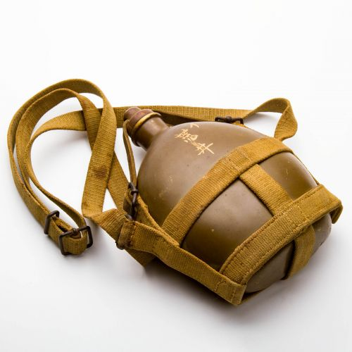"""Japanese WWII Canteen 9"""" x 6"""""""
