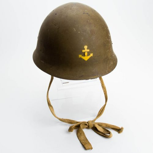 "Japanese WWII Navy Landing Force Helmet 9.25"" x 11"" x 6"""