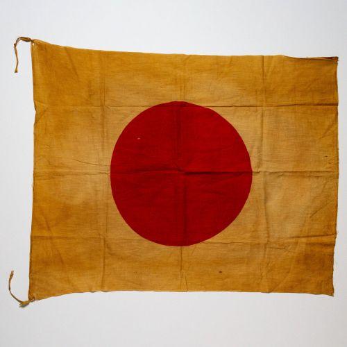 "Japanese World War II Hinomaru Military Flag 25"" x 33"""