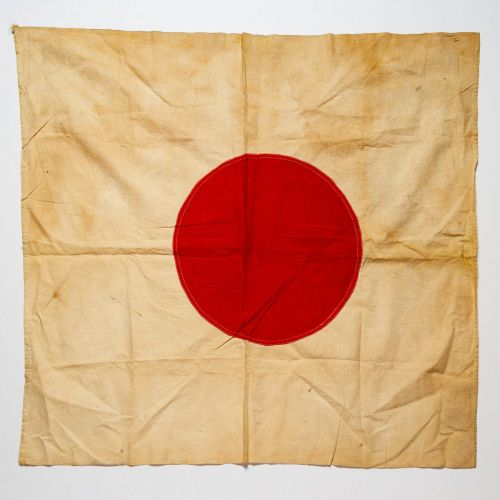 "Japanese World War II Hinomaru Military Flag 28.5"" x 30"""