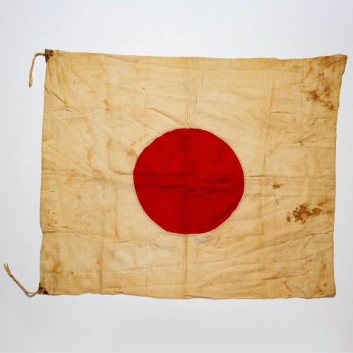 "Japanese World War II Hinomaru Military Flag 27"" x 32"""