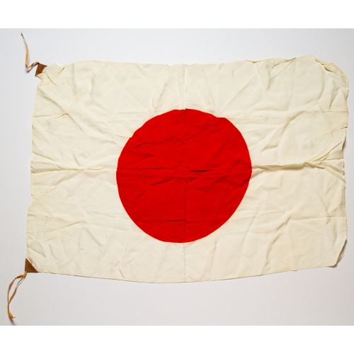 "Japanese World War II Hinomaru Military Flag 25"" x 37"""