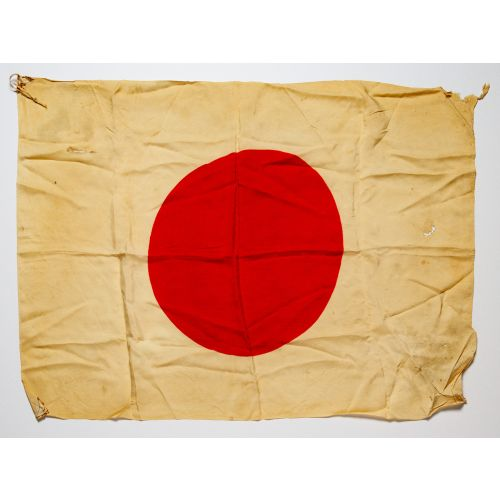 "Japanese World War II Hinomaru Military Flag 26"" x 34.5"""