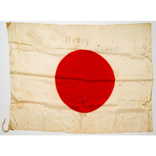 "Japanese World War II Hinomaru Military Flag 28.5"" x 37.5"""