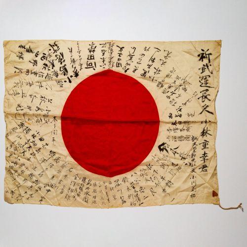 "Japanese Good Luck Flag 28"" x 35"""