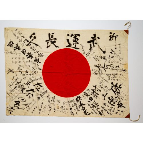 "Japanese Good Luck Flag 29"" x 40.5"""