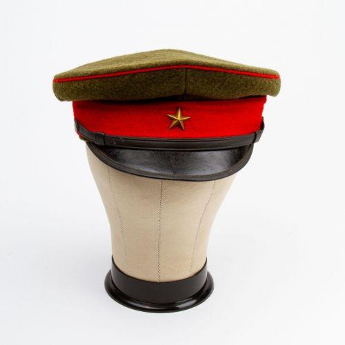 Japanese WWII Visor Hat