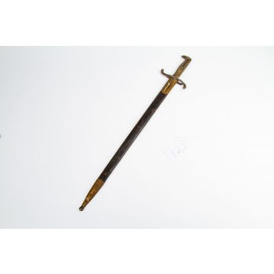 German 1871 Dress Bayonet